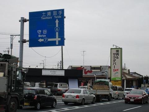 nojiji20