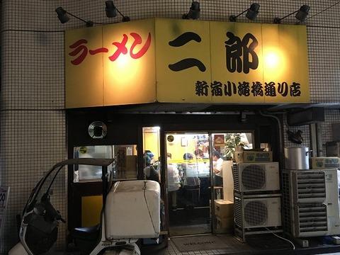 jirootakibashi01