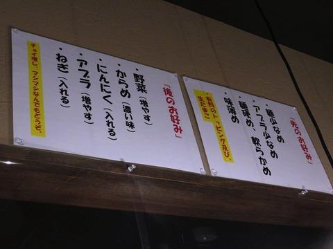 chibakarashibuya10