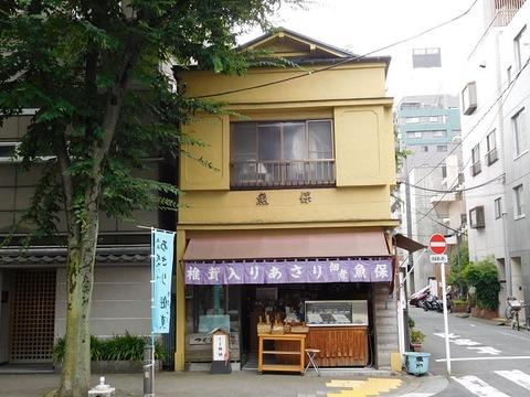 shirakawataishoken03