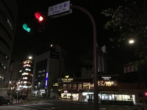 gaganaichigaya17