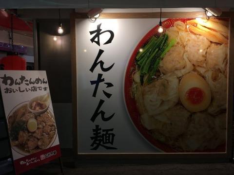 koshukoenji03