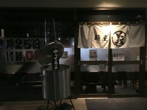 menyayoshi01