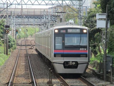 katsumaru02
