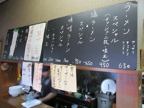yoshisaburo09