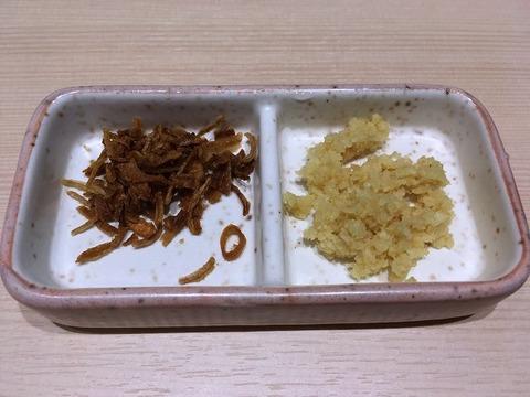kagariikebukuro09