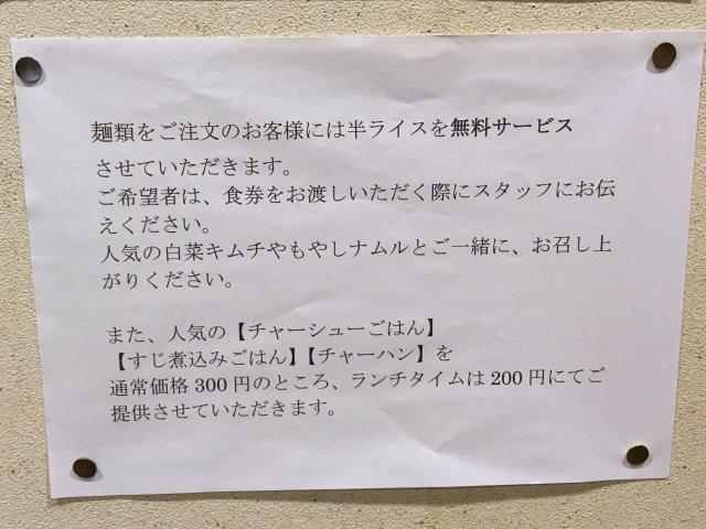 gyukotsuito09