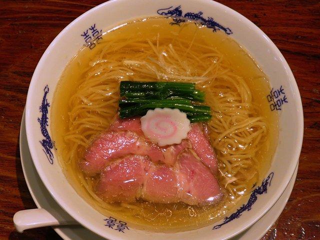 nishino12