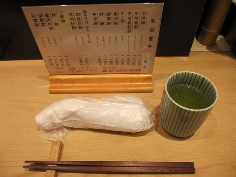 yoshimachi19