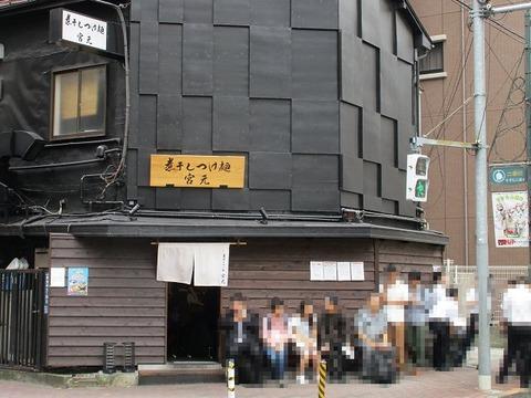 miyamoto22