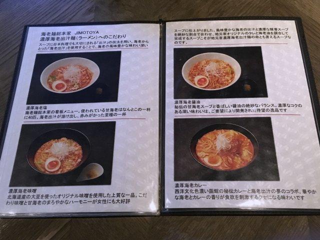 jimotoyaazabu08