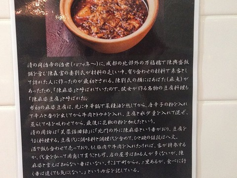 kandachubo08