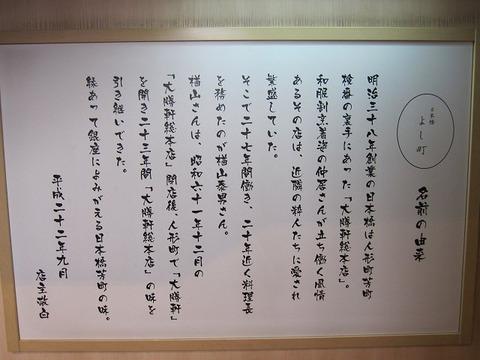 yoshimachi10