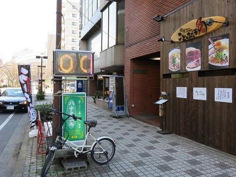 kotobukichiba19