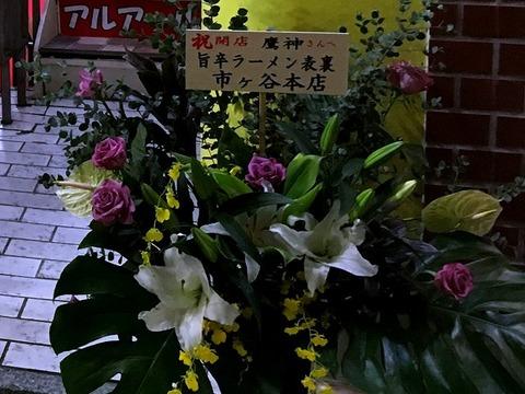 takashin04