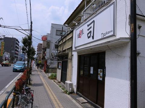 tukasanishiarai03