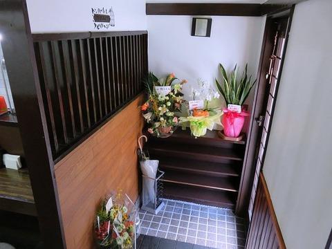 menyanoguchi05
