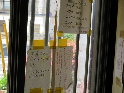 matsujiro08