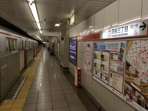 rairaiyotsuya02