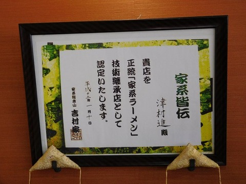 sugitayachiba10
