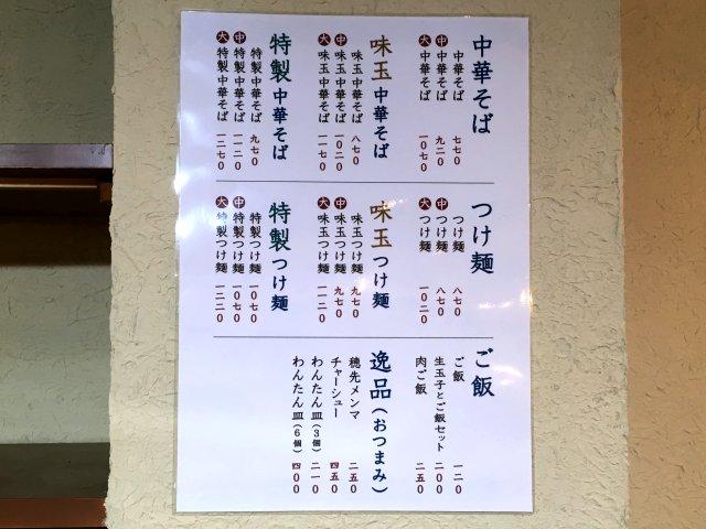 koyoshi07