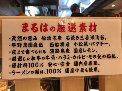 gyusobamaruha10