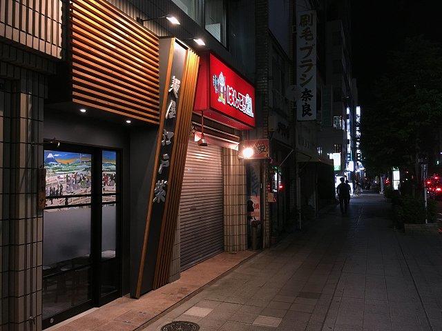 edomurasaki16