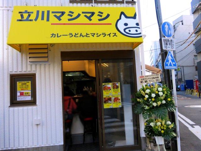 mashimashijinbocho01
