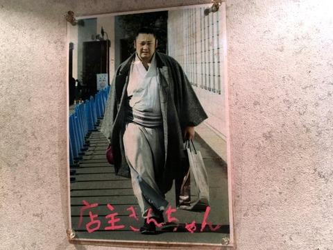 sanji206