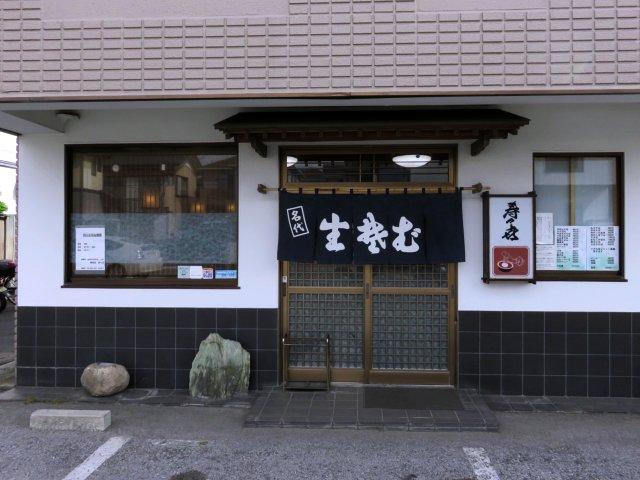 kaijinsusuki01