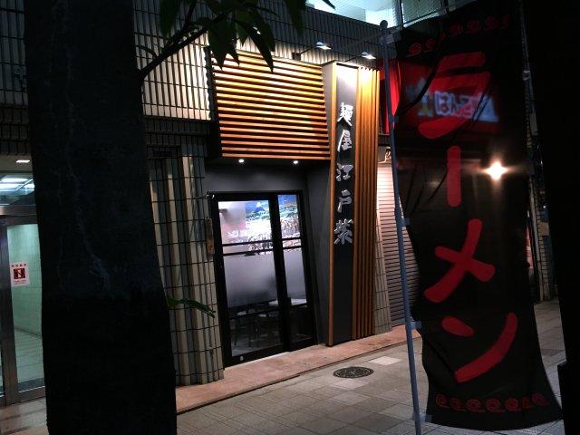 edomurasaki01