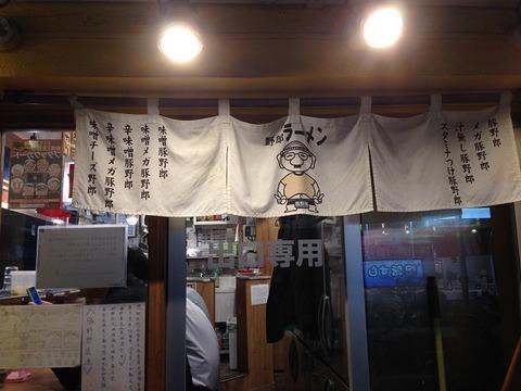 yaroushinjuku02