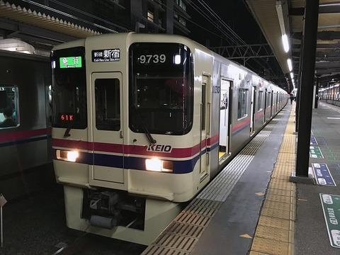 fukumaru02