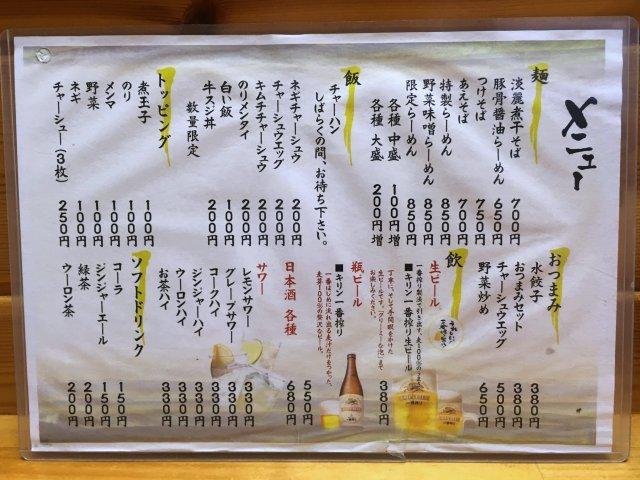 ryugetsu104