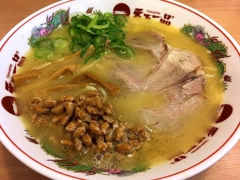 tenichisuidobashi208