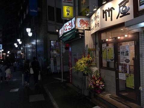 takeyanakano03