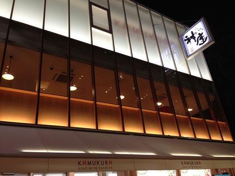 kamukurashinjuku24