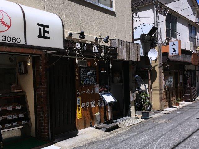 ryugetsu113