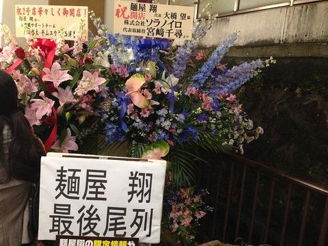 shoshinatatsu05