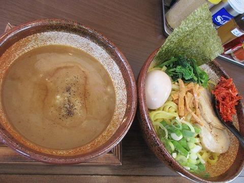 menyaokumura08