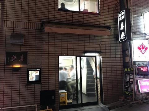 shibuyakiraku1619