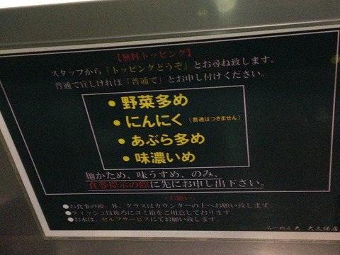 daiokubo06