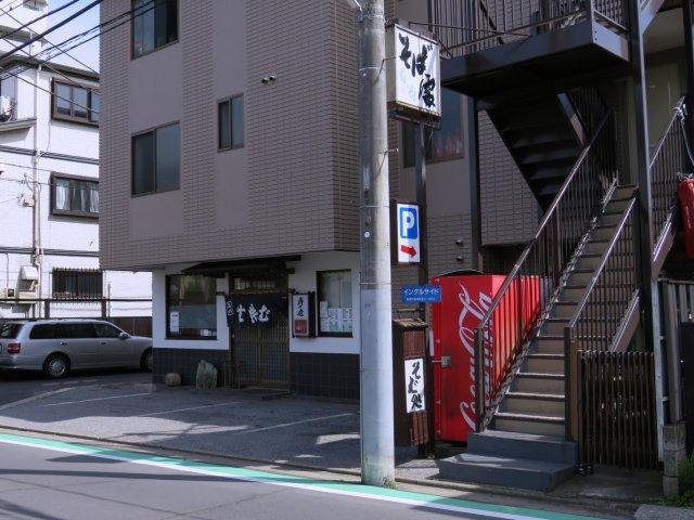 kaijinsusuki04