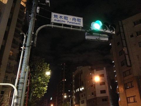 shiotsuketouka03