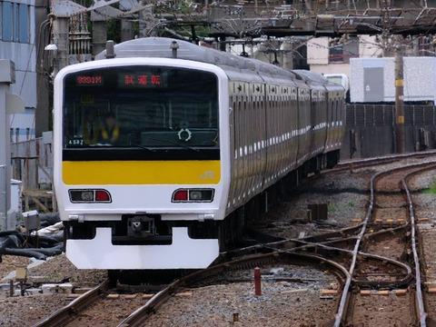 yamagameya02
