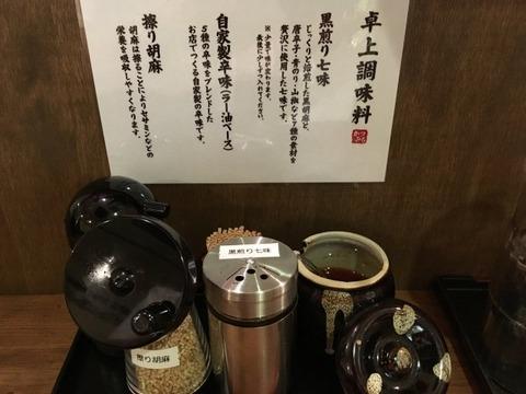 katsumichi14