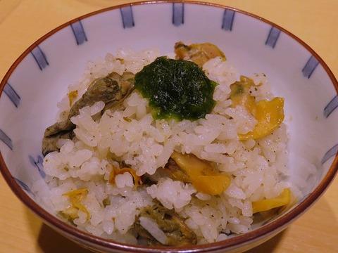 ushiokuroki17