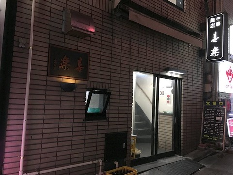 shibuyakiraku1601