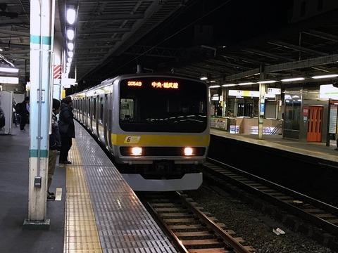 yamatoki19