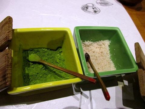 tofuan13